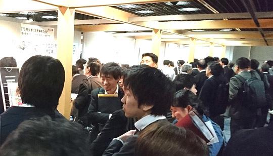 2017toku.jpg