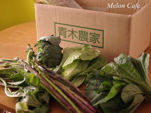 青山農家さんの新鮮野菜20170514b