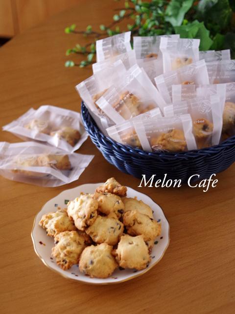 おうちで簡単大量生産チョコとクルミのさくさくクッキー