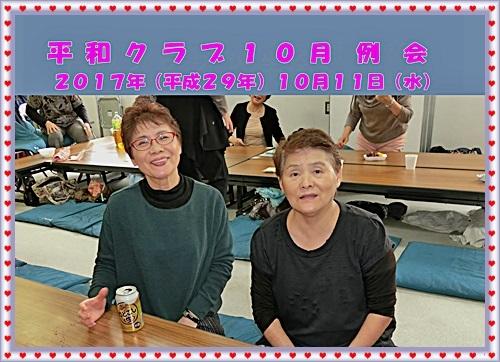CIMG0015v.jpg