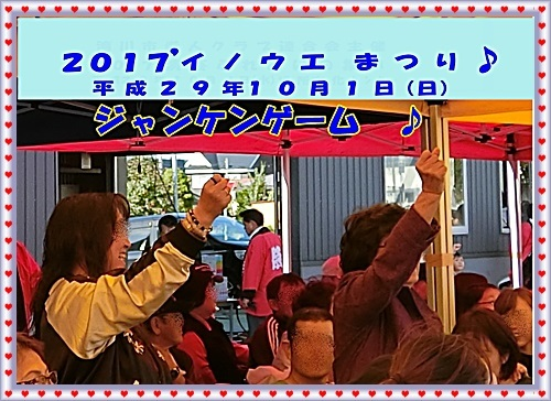 CIMG0020b.jpg