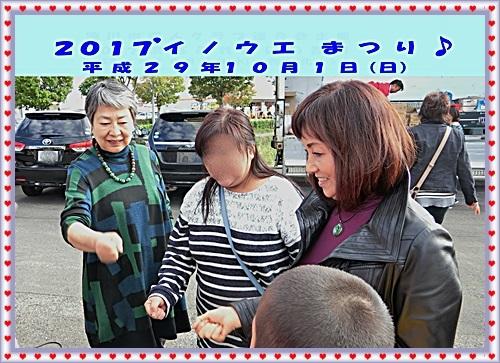 CIMG0038b.jpg