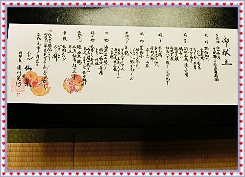 CIMG0322_20171113200710ff5.jpg