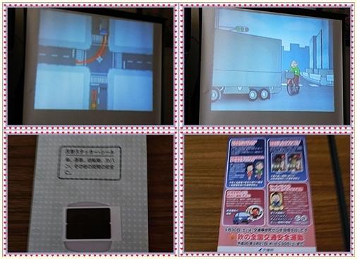 CIMG1060-tile.jpg