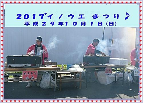 CIMG9982b.jpg