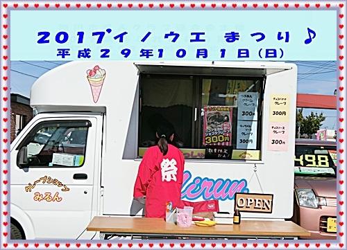 CIMG9986b.jpg