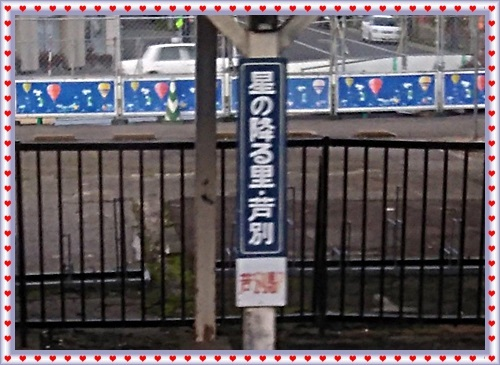 IMG_20170917_172222.jpg