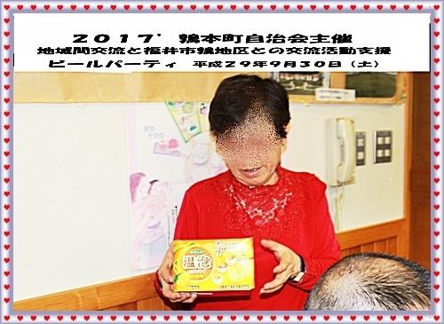 IMG_9937bb.jpg