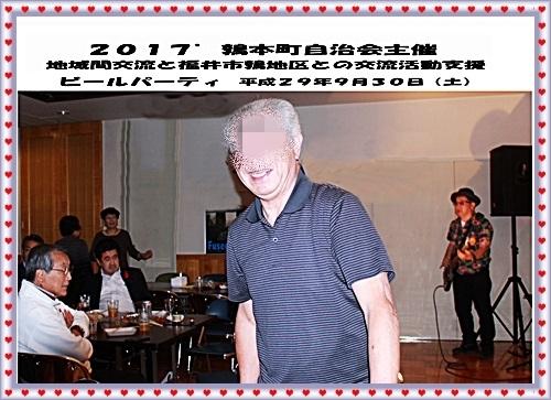 IMG_9949bb.jpg
