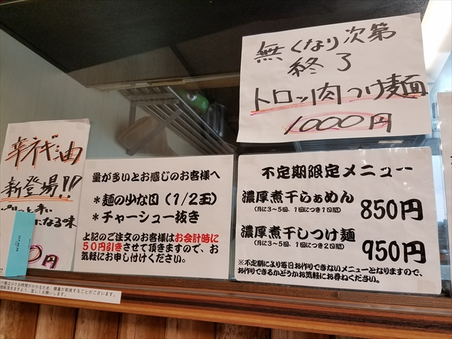 20171015_110457_R.jpg