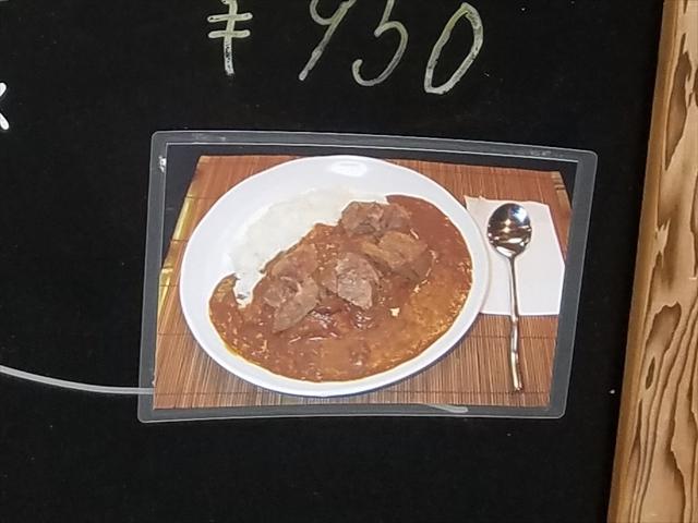 20170929_120436a_R カツカレー850円も気になるけど肉がでかい!