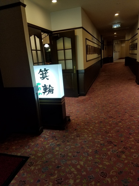 20171111_175801_R 夕飯は食堂
