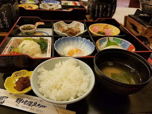 20171112_073343_R 味噌汁はワカメ