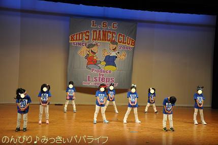 dancehappyo20171105.jpg