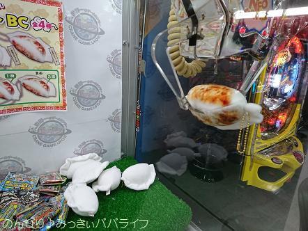 gyozamascot33.jpg