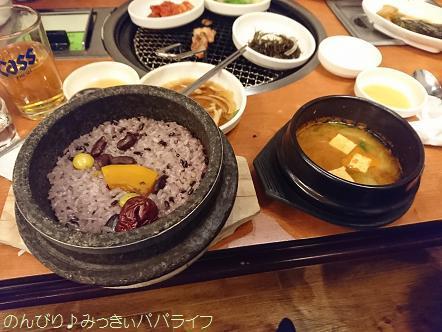 haeundae2017017.jpg