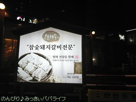 haeundae2017019.jpg