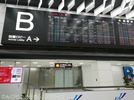 haeundae2017107.jpg