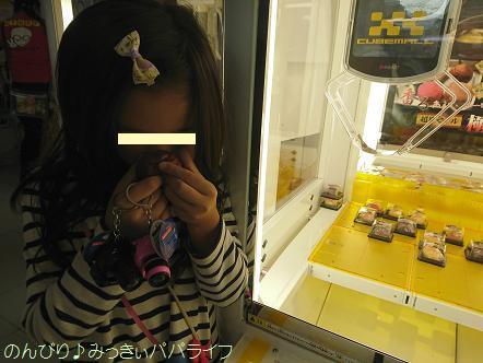 kiwamiume05.jpg