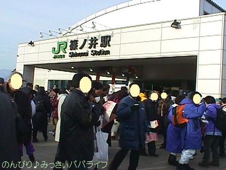 nagano199801.jpg