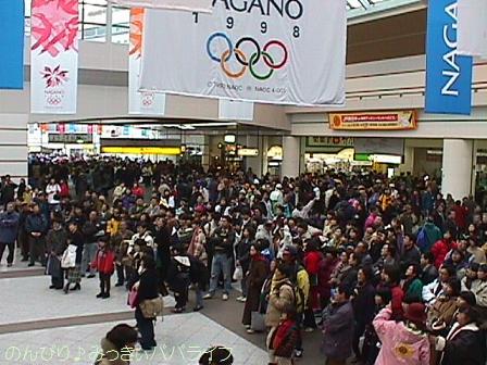 nagano199804.jpg