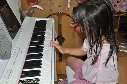 piano04.jpg