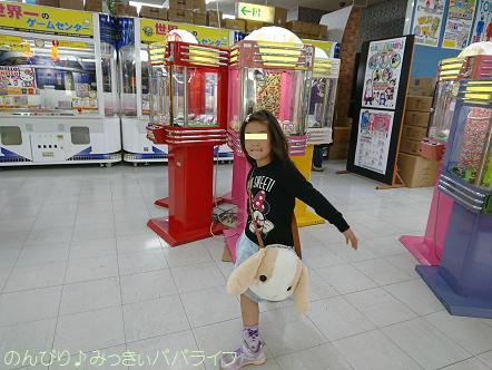 poteusagamaguchi04.jpg