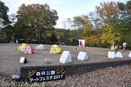 shinrinkoenkaedeen201719.jpg