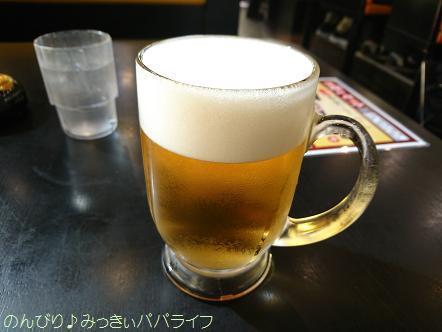 tsukasa02.jpg