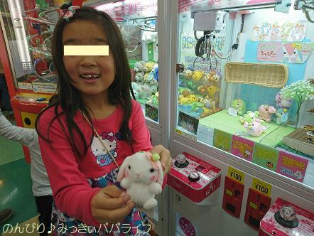 wanwankasou01.jpg