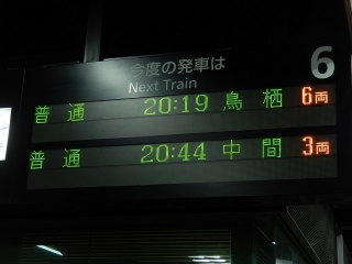 nakama-1.jpg