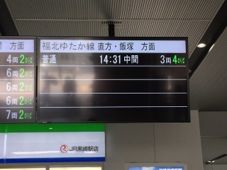 nakama-2.jpg