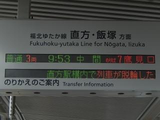 nakama-4.jpg