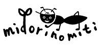02midorinomiti-web用-1