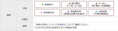 10BAI2.jpg