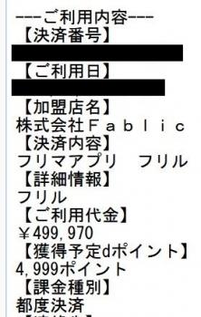 HURIRU1_20171019202721483.jpg
