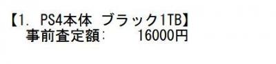 KAUMA3.jpg