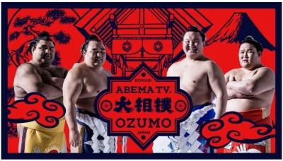 OZUMO.jpg