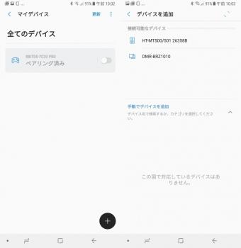 SamsungConnect.jpg