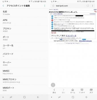 WAIMOBAIPV4.jpg