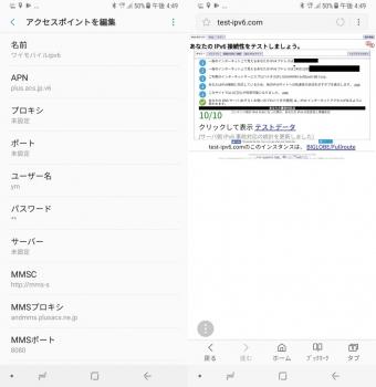 WAIMOIPV6.jpg