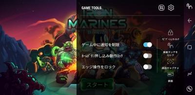 gameLauncher.jpg
