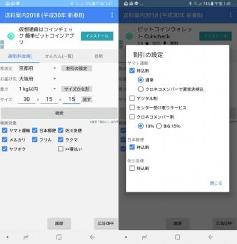 souryo1.jpg