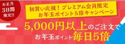 yahoo_20171230153734667.jpg