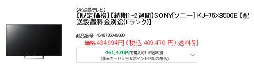 20171111c.jpg