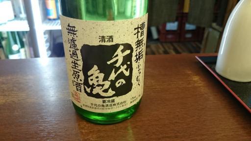 愛媛の酒1