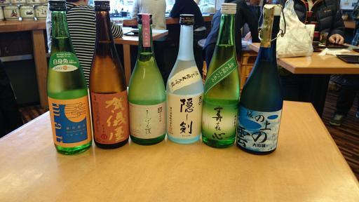 愛媛の酒13