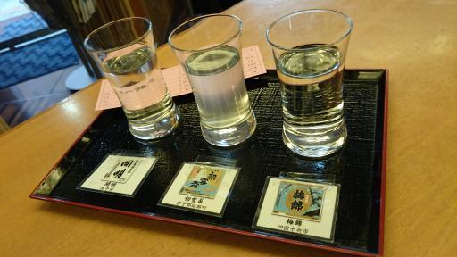 愛媛の酒10