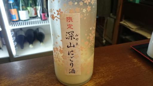 愛媛の酒7