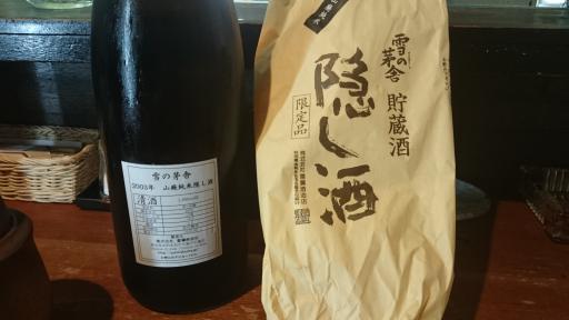 寿浬庵 20171105-10